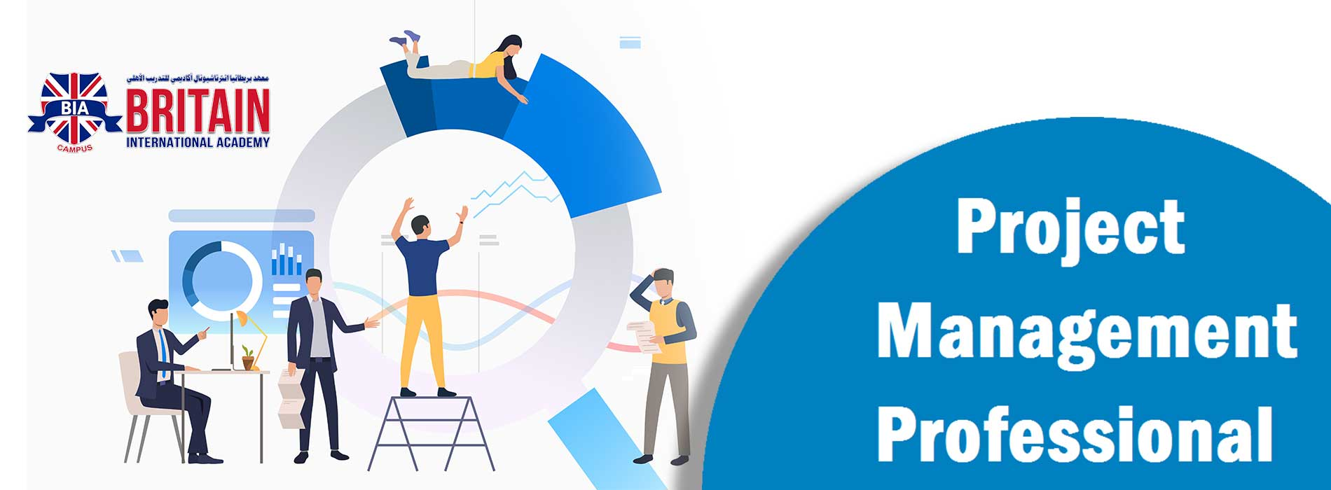 BECOME A PROFESSIONAL WITH PROJECT MANAGEMENT PROFESSIONAL (PMP)